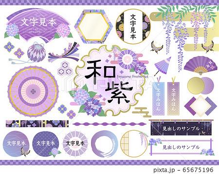 和風見出しフレームセット/紫,梅雨,初夏 65675196
