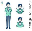 simple school boy Green Blazer_prayer 65678216