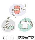 掃除 洗濯 炊事 家事 65690732