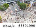 渋谷スクランブル交差点 65691990