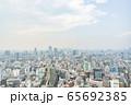 原宿駅の写真 65692385