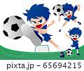 サッカー少年 65694215