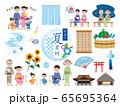 日本の夏素材セット 65695364