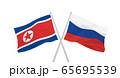 ロシアと北朝鮮の国旗 65695539