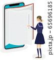 電子書籍 電子辞書 学生 検索 イラスト ベクター 65696185