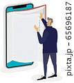 電子書籍 電子辞書 男性 検索 イラスト ベクター 65696187