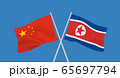 中朝国旗 65697794