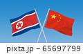 中朝国旗 65697799