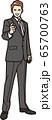 指差すビジネスマン 65700763