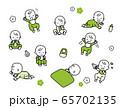 赤ちゃんバリエーションセット 65702135