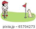 ゴルフをする少年と犬 65704273