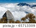 甲斐駒ヶ岳・黒戸尾根から見る雲海と鳳凰山・富士山 65713309