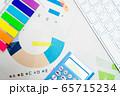 デスクイメージ 65715234