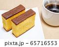 カステラとホットコーヒー 65716553