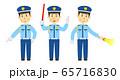 人物 警備員 男性 65716830