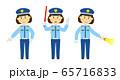 人物 警備員 女性 65716833