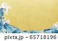 背景-波-和-和風-和柄-金箔 65718196
