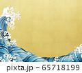 背景-波-和-和風-和柄-金箔 65718199