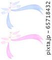 小鳥のリボンのはがきサイズのシンプルな枠2点セット 65718432