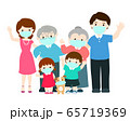 Big family wearing surgical mask to prevent 65719369