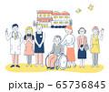 介護施設 車椅子のおじいちゃんと介護スタッフ 65736845