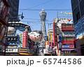 大阪 新世界 通天閣 65744586