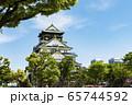 大阪城  65744592