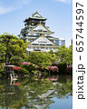 大阪城  65744597