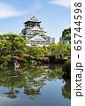 大阪城  65744598
