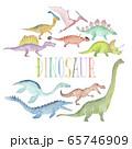 恐竜 セット 水彩 イラスト 65746909