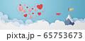 ペーパークラフト-空-雲-山-紙飛行機-ハート 65753673
