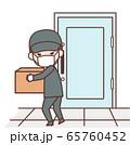 置き配の盗難 65760452