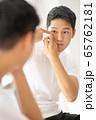スキンケア ビューティー 男 65762181