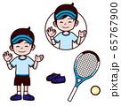 テニス 男の子 サンバイザー OKサイン 65767900
