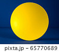 Blank yellow round disk or sign over blue background. Place your text or advertisemnt on copy space. Perfect background or mockup for placing your text or object. Copyspace. 3d render 65770689