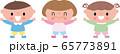 子供幼児 間隔をあける 園児 4色 65773891