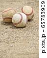 野球のボール(硬式ボール) 65783909