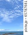 青空と海/沖縄県 65787681