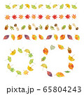 秋のモチーフの素材集 65804243