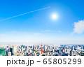 都市風景 65805299