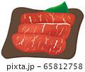 ハラミ 焼肉 65812758