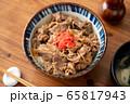 牛丼 65817943