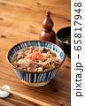 牛丼 65817948