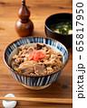 牛丼 65817950