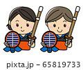 男女01_01(スポーツ・武道・剣道・剣道着を身に着け笑う男女ペア) 65819733