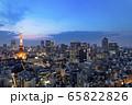 都市風景 東京 65822826