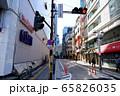 東京都 西新宿 旧青梅街道 65826035