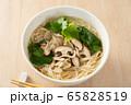 にゅう麺 65828519