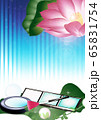 コスメと蓮の花リラクゼーションやエステのイメージイラスト縦スタイル背景素材 65831754