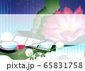 コスメと蓮の花リラクゼーションやエステのイメージイラスト横スタイル背景素材 65831758